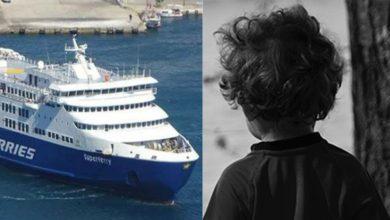 Photo of Mητέρα από το Ηράκλειο ξέχασε το παιδί της στο πλοίο για Σαντορίνη