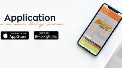 Photo of Νέο App για το κινητό σου!