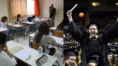 Photo of Κρήτη: Λύκειο στα Χανιά σημείωσε 100% επιτυχία στις πανελλήνιες εξετάσεις