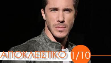 Photo of Νίκος Οικονομόπουλος  «Τώρα Τι Να Το Κάνω» πρώτη μετάδοση στον Party 97,1