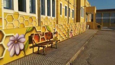 Photo of Το πιο όμορφο σχολείο της Ελλάδας βρίσκεται στην Αλεξανδρούπολη