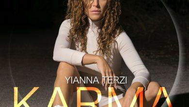 Photo of Η Γιάννα Τερζή επιστρέφει δισκογραφικά με νέο single!