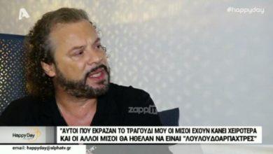 Photo of Ο Χρήστος Δάντης ξεσπά: «Κάποιες γριές αμαρτωλές, παλιατζούρες, λουλουδαρπάχτρες»