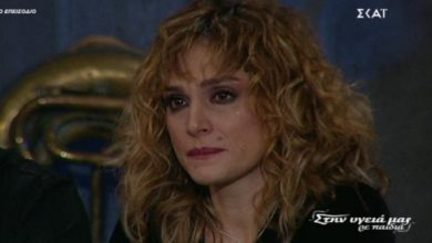 Photo of «Λύγισε» η Ελεωνόρα Ζουγανέλη! Δεν μπορούσε να συγκρατήσει τα δάκρυα της