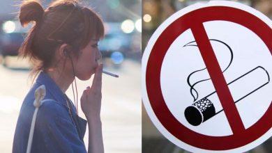 Photo of Εταιρεία στην Ιαπωνία δίνει 6 μέρες έξτρα άδεια σε εργαζόμενους που δεν καπνίζουν