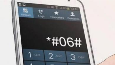Photo of ΕΛ.ΑΣ: Ο κωδικός που πρέπει να ξέρετε όλοι, αν χαθεί το κινητό σας