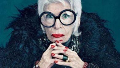 Photo of Στα 97 χρόνια της η Άιρις Άπφελ υπέγραψε συμβόλαιο με πρακτορείο μοντέλων