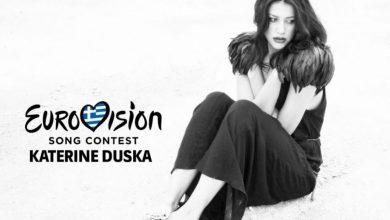 Photo of Eurovision 2019: Η Κατερίνα Ντούσκα αποκάλυψε τον τίτλο του τραγουδιού της ελληνικής συμμετοχής!