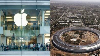 Photo of Η Apple δίνει στους νέους επεξεργαστές της το όνομα Ελληνικής πόλης