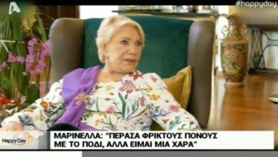 Photo of Μαρινέλλα: Η αποκάλυψη για τον Στέλιο Καζαντζίδη και όσα λέει για τη Βίκυ Μοσχολιού
