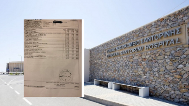 Photo of Ποια καλαμαράκια στη Μύκονο; Καναδός τουρίστας πλήρωσε 590 ευρώ για απλές αιματολογικές εξετάσεις στη Σαντορίνη!