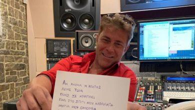 Photo of Χρήστος Χολίδης: Ανακοίνωσε τον ερχομό του νέου του album