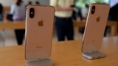 Photo of Η νέα ενημέρωση στα iPhone θα λύσει επιτέλους το πρόβλημα της μπαταρίας