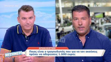 Photo of Πασίγνωστος Έλληνας τραγουδιστής θα κάνει συναυλία με εισιτήριο 1.500 ευρώ!