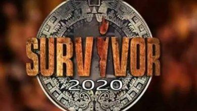 Photo of Το ανακοίνωσε ο Ατζούν: Κανονικά το Survivor 2020 με Διάσημους και Μαχητές!