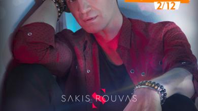 Photo of Ο Σάκης Ρουβάς αποκλειστικά πιο… «Αμαρτωλός» από ποτέ