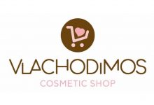 Photo of Vlachodimos Cosmetic Shop // Το νέο beauty…στέκι σου!