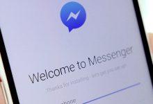 Photo of 5 πράγματα που (μάλλον) δεν ήξερες ότι μπορεί να κάνει το Messenger