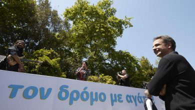 Photo of Η Άλκηστις Πρωτοψάλτη έβγαλε τον… casual Κυριάκο Μητσοτάκη από το Μαξίμου (pics-video)