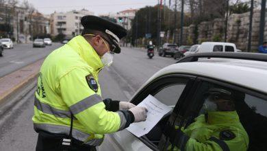 Photo of Τι ισχύει για τα ΙΧ και τις μετακινήσεις: Μέχρι πόσοι επιβάτες στα αυτοκίνητα