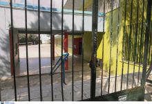 Photo of Κλειστά τα σχολεία έως τις 10 Μαΐου