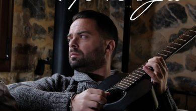 Photo of Ηλίας Βρεττός – «Μόνο Εγώ»  Νέο Τραγούδι & Music Video
