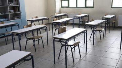 Photo of Ετσι θα λειτουργούν από Δευτέρα τα σχολεία: Τάξεις 15 μαθητών, με αποστάσεις τα θρανία (έγγραφο)