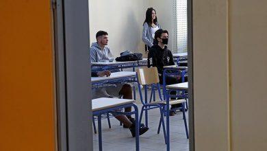 Photo of Πανελλαδικές εξετάσεις: Πώς θα διεξαχθούν – Οι οδηγίες για μάσκες, ανεμιστήρες και κυλικεία