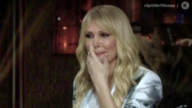 "Photo of ""Λύγισε"" η Νατάσα Θεοδωρίδου – Δεν άντεξε και ξέσπασε σε δάκρυα η ερμηνεύτρια"