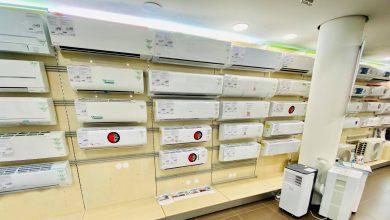 Photo of Electronet Β.Κ. Καζάνα H Εβδομάδα κλιματισμού συνεχίζεται! Προσφορές & Δωρεάν τοποθέτηση στα κλιματιστικά!