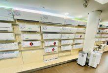 Photo of Electronet Β.Κ. Καζάνα Εβδομάδα κλιματισμού! Προσφορές & Δωρεάν τοποθέτηση στα κλιματιστικά!