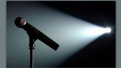 Photo of Η Λαρισαία τραγουδίστρια και ο επίμονος θαυμαστής που την τρομοκράτησε