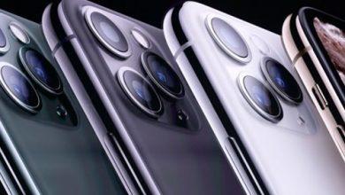 Photo of Ολα όσα αλλάζουν στα iPhones -Μηνύματα, siri, Facetime, όλα αλλιώς