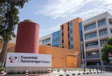 Photo of Το Ευρωπαϊκό Πανεπιστήμιο Κύπρου προσφέρει καινοτόμο Μεταπτυχιακό στην Τεχνητή Νοημοσύνη