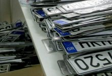 Photo of Πόσο θα πωλούνται οι εύκολες πινακίδες κυκλοφορίας