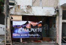 Photo of Ιστορικός οίκος ανοχής στη Λάρισα γκρεμίστηκε με live μπουζούκια: «Ηλία ρίχτο… όλα είναι δρόμος»