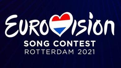 Photo of Eurovision 2021: Ποια είναι τα δύο επικρατέστερα ονόματα για την εκπροσώπηση της Κύπρου;