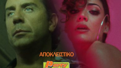 Photo of «Φωτιά Μου» – Ήβη Αδάμου feat. Γιώργος Μαζωνάκης – Νέα Αποκλειστικότητα