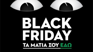 Photo of ELECTRONET BK KAZANΑ Ξεκίνησε το Black Friday! Εγγύηση καλύτερης τιμής!