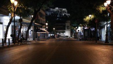 Photo of Κορωνοϊός: Τι ισχύει από την Παρασκευή – Η απαγόρευση κυκλοφορίας και τα sms
