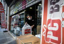 Photo of Ιστορικό ρεκόρ τζίρου στις online αγορές της φετινής Black Friday