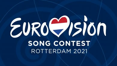 Photo of Eurovision 2021: Έτσι θα γίνει ο διαγωνισμός στο Ρότερνταμ