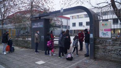 Photo of Δευτεροβάθμια Εκπαίδευση Λάρισας: Με τηλεκπαίδευση η λειτουργία των σχολικών μονάδων