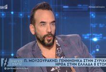 "Photo of Πάνος Μουζουράκης: ""Στα 14 μου με στιγμάτισε μια εμπειρία και μέχρι τα 23 δεν το είπα πουθενά"""