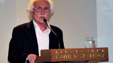 Photo of Θλίψη στον καλλιτεχνικό κόσμο – Πέθανε ο μαέστρος Νίκος Δανίκας