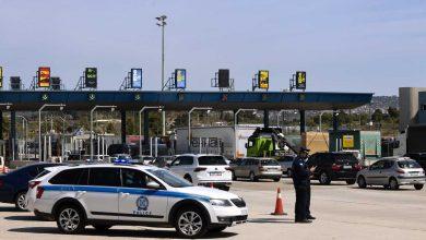 Photo of Το «αντίο» στο lockdown, τα μέτρα για τις μετακινήσεις και η «Γαλάζια Ελευθερία»