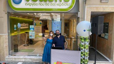 Photo of «Η Πράσινη Ενέργεια στην Πόλη σου» ο Party 97,1 live στο Volterra Shop Λάρισας (φώτο-video)