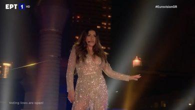 Photo of Eurovision 2021: Η τρομερή εμφάνιση της Έλενας Παπαρίζου στον μεγάλο τελικό – ΒΙΝΤΕΟ