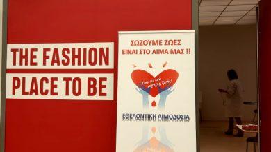 Photo of Με επιτυχία πραγματοποιήθηκε χθες η 1η δράση Εθελοντικής Αιμοδοσίας στο Fashion City Outlet