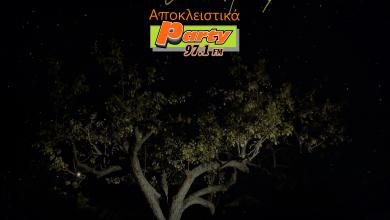 Photo of Γιώργος Σαμπάνης «Kάτι Σαν Αστέρι» αποκλειστικά στον Party 97,1
